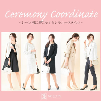 Ceremony Coordinate