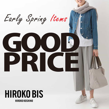 【HIROKO BIS】GOOD PRICE  -Early Spring Items-