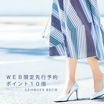 【GEORGES RECH】PRE ORDER POINT x10