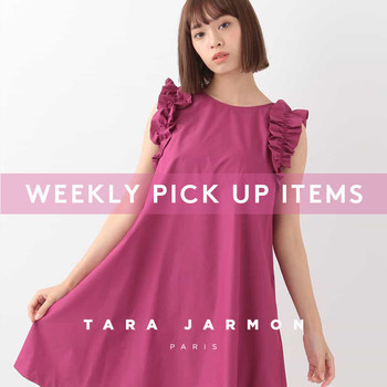 【WEEKLY PICK UP ITEMS】 ーFRILLY DRESSー