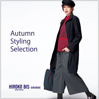 AUTUMN  STYLING  SELECTION