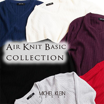 Air Knit Collection~やわらかい・気持ち良いニットコレクション