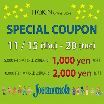 ★SPECIAL COUPON★