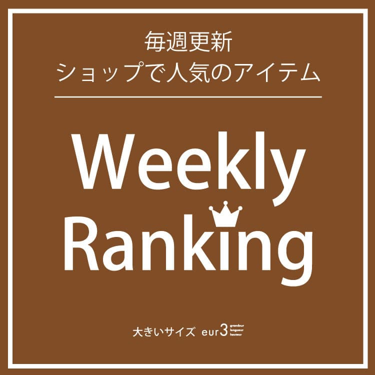 12/2UP!WEEKLY RANKING