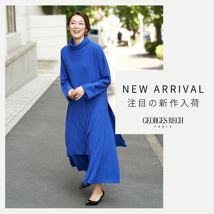 【NEW ARRIVAL】新作が入荷いたしました