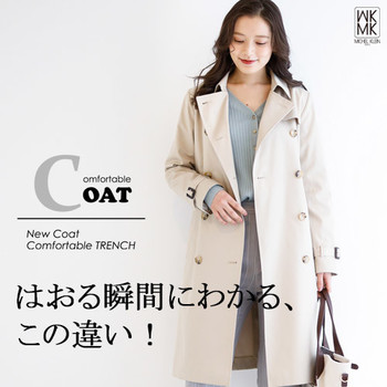 Comfortable TRENCH