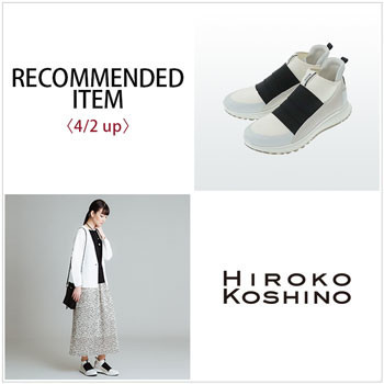 RECOMMENDED ITEM〈4/2 up〉
