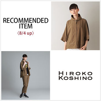 RECOMMENDED ITEM〈8/4up〉