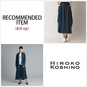 RECOMMENDED ITEM〈8/6up〉