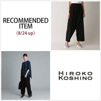 RECOMMENDED ITEM〈8/24up〉