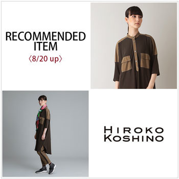 RECOMMENDED ITEM〈8/20up〉