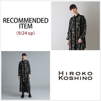 RECOMMENDED ITEM〈9/24up〉