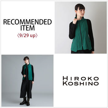 RECOMMENDED ITEM〈9/29up〉