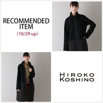 RECOMMENDED ITEM〈10/29 up〉