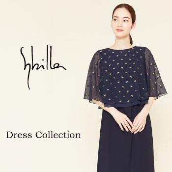 【Sybilla】Dress Collection