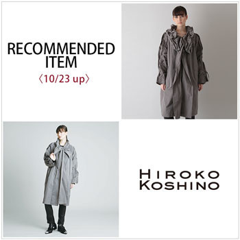 RECOMMENDED ITEM〈10/23 up〉