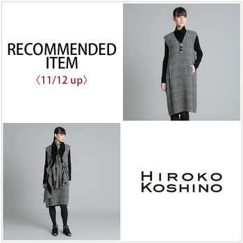 RECOMMENDED ITEM〈11/12 up〉