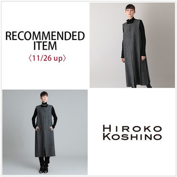 RECOMMENDED ITEM〈11/26 up〉