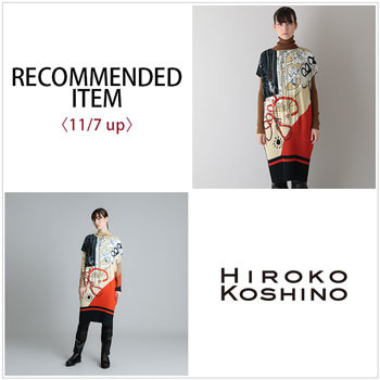 RECOMMENDED ITEM〈11/7 up〉
