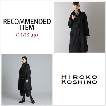 RECOMMENDED ITEM〈11/15 up〉
