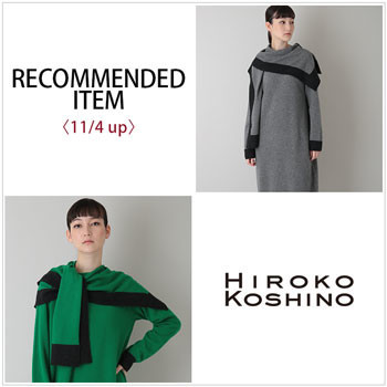 RECOMMENDED ITEM〈11/4 up〉