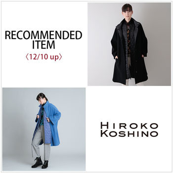 RECOMMENDED ITEM〈12/10 up〉