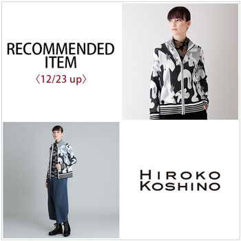 RECOMMENDED ITEM〈12/23 up〉