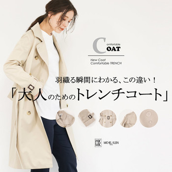 New Coat Comfortable TRENCH