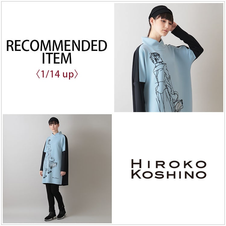 RECOMMENDED ITEM〈1/14 up〉