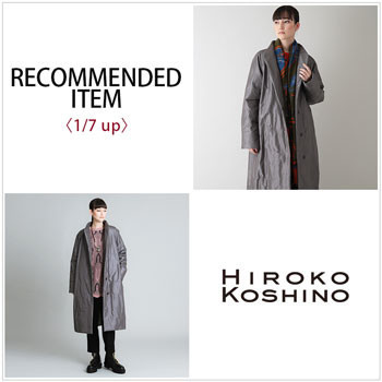 RECOMMENDED ITEM〈1/7 up〉