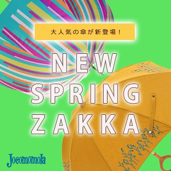 ◆NEW◆SPRING ZAKKA