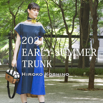 2021 EARLY SUMMER TRUNK