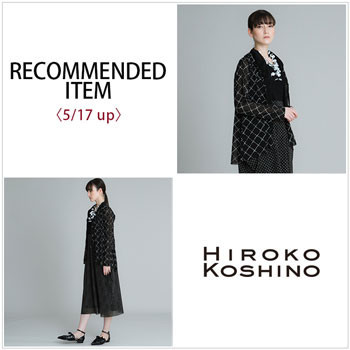 RECOMMENDED ITEM〈5/17 up〉