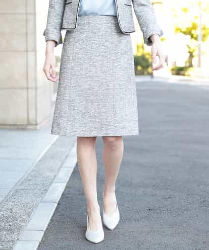 OFUON(オフオン) 【セットアップ対応】ツィードスカート グレー 36