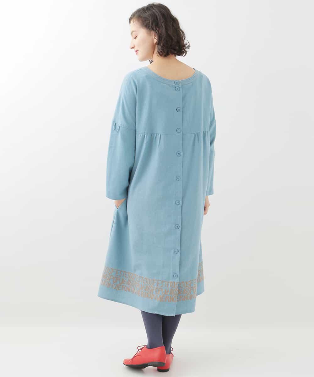 Jocomomola de Sybilla(ホコモモラ デ シビラ)【残り1点】コットンリネンクロス 裾刺繍ワンピース