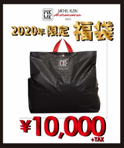 MK MICHEL KLEIN HOMME(エムケー ミッシェルクラン オム) 【2020年 スペシャル福袋】MKミッシェルクランオム ピンク 46