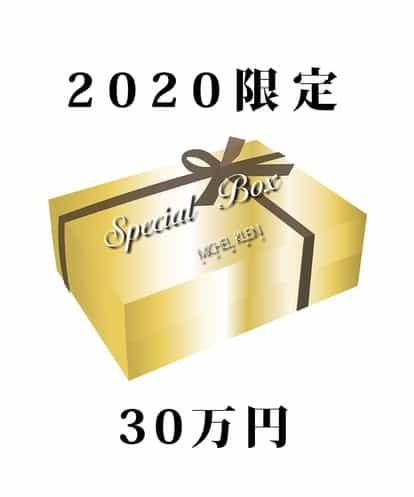 MICHEL KLEIN HOMME(ミッシェルクラン オム) 福袋(30万円) ピンク 46