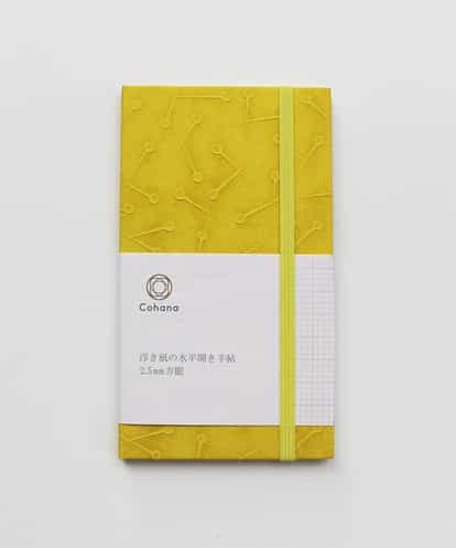 BUYERS SELECT(バイヤーズセレクト) 【cohana】浮き紙の水平開き手帖 2.5mm方眼 イエロー フリーサイズ