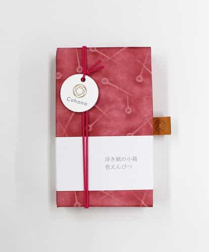 BUYERS SELECT(バイヤーズセレクト) 【cohana】 浮き紙の小箱 色えんぴつ レッド フリーサイズ